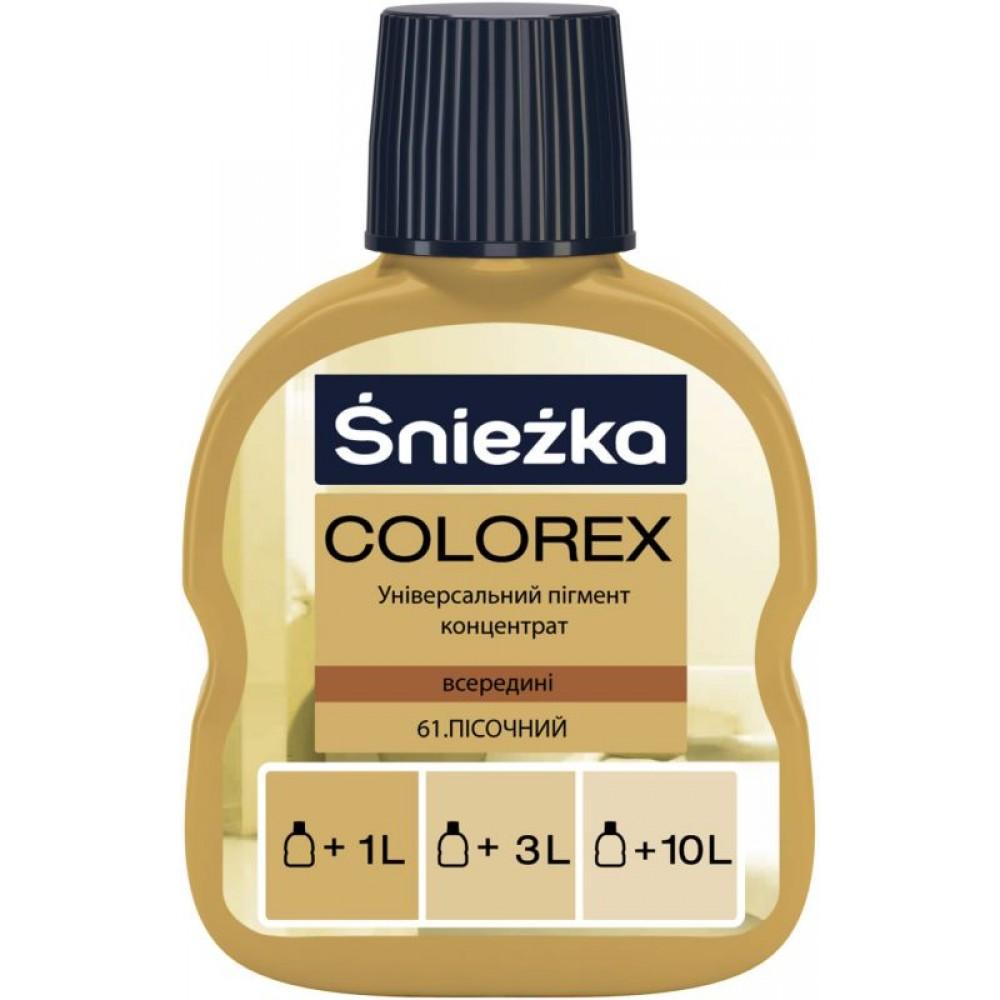 Барвник Sniezka Colorex 0,10л., 61 пісочний